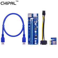 CHIPAL VER006C 60CM PCIE PCI-E 1X to 16X Riser Card Extender + USB 3.0 Cable / SATA 15Pin to 6Pin Power Cord for BTC LTC Miner(China)