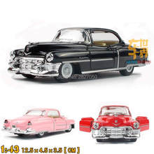 Kinsmart 1:43 Cadillac 1953 Wecker Beat-up Car Jalopy Alloy Model Toys For Children As Gift(China)