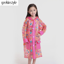 Capa De Chuva Sale 2017 New Inflatable Brim Rain Gear Kids Coat Raincoat Rainwear Rainsuit High Quality Waterproof Raincoats
