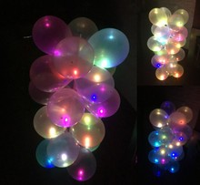 KITOSUN Super Discount LED Balloon Light (20pc/lot) Submersible Spotlight LED Balloon Light Mini Party Pub Lamp With Remote