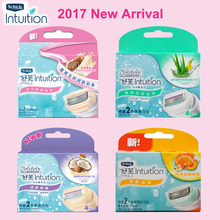 2017 New Schick Intuition Razor Blades Advanced Moisture Shaving women shaver Girl's epilator Body Bikini Face Leg Arm Underarm