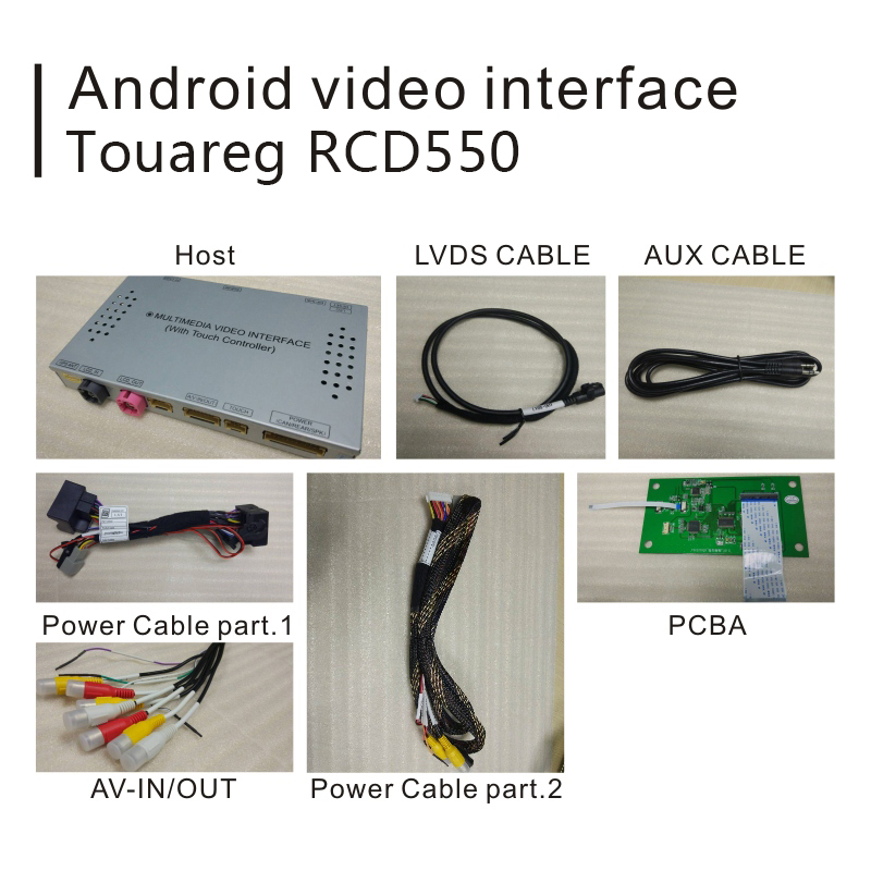 RCD550