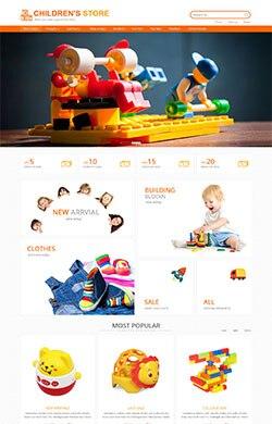 【维麦设计】益智玩具 母婴用品 童装童鞋 实用易装M96