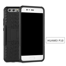 HUAWEI P10 mobile phone shell with a pair of anti - air bag anti - fall protection cover P10 mobile phone manufacturers