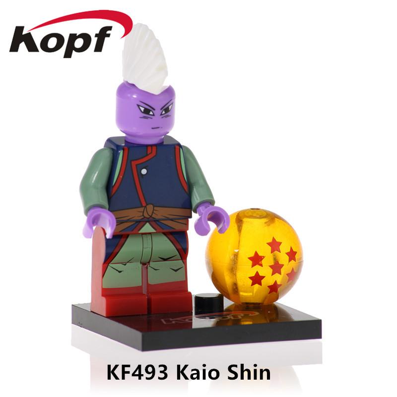 KF493-2