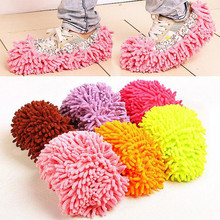1pcs 8 Colors Dust Mop Slipper House Cleaner Lazy Floor Dusting Cleaning Foot Shoe Cover Dust Mop Slipper Clothes 2017 New