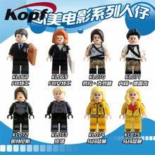 Uma Thurman The Bride Nathan Drake FBI Agent Lara Croft Kill Bill Vol.1 Building Blocks Super Heroes Toys for children KL9011