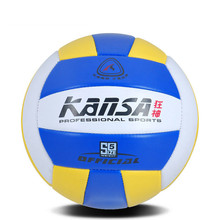 Instock Official Size 5 PVC Foam Leather Volleyball 18 Panels Match Volleyball Indoor Outdoor Training Ball Match Volleyball Bal