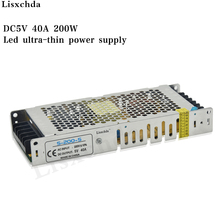 New Arrival 5V 40A 200W Switching Ultra-thin power supply Driver For LED Light Strip Display AC220V Free Shipping
