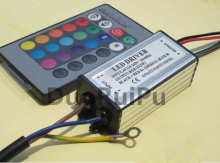 10w RGB LED Driver for Down light/underwater light waterproof IP67 AC110-265V  300mA Free shipping