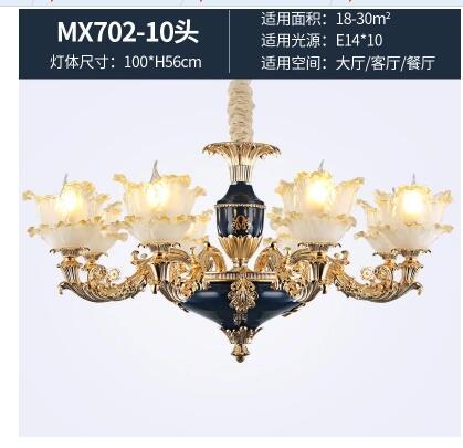 QQ20170804235921
