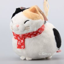 "High Quality Anime Hige Manjyu Maekake Cat Soft Stuffed Animals Cute Mi-sama Plush Toy Dolls 7"" 18 CM X'mas Gift(China)"