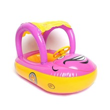 Newborn Baby Inflatable Float Sunshade Boat Swimming Ring Seat Support