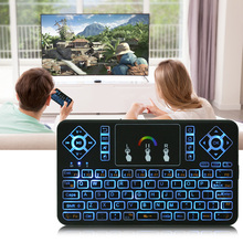 2017 Newest Mini Keyboard 2.4GHz Wireless Keyboard RGB Backlit Touchpad For Android/Google Smart TV Air Mouse