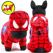 2017 petcircle hot sale winter Pet Dog Clothes Clothing For Small Large spiderman Dog Coats Winter Clothes Jackets Free shipping(China)