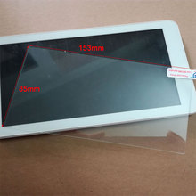 Universal Premium Tempered Glass Screen Protector Cover for MID Tablet PC GPS PDA MP4 Video LCD Cover Guard for 7 inch