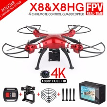 SYMA X8HG X8HW X8W FPV WiFi RC Drone With 1080P/4K Camera HD 2.4G 6-Axis RTF Drones RC Quadcopter Helicopter With VS X8 pro