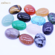 Wholesale 20*30mm natural Gem stone mixed Oval CAB cabochon 50PCS/Lot Tiger eye/opal/onyx/crystal stone bead no hole accessories(China)