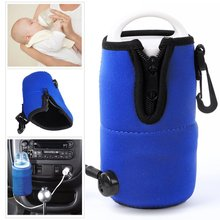 Quickly Food Milk Travel Cup Warmer Heater Portable DC 12V in Car Baby Bottle Heaters S2(China)