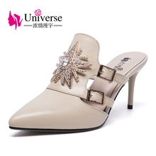 Universe beautiful sexy high heels pums for lady bling crystal high heels pump shoes women H048(China)