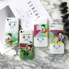 SZYHOME Phone Cases For iPhone 6 6s 7 7 Plus Case Cartoon China Language Pattern For Apple iPhone 7 Plus Mobile Phone Cover Case