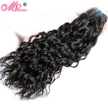 Water Wave Human Hair Bundle 1PCS Brazilian Non Remy Hair Weave Extention Natural Black Can Be Dyed Bleached Mshere Hair Company(China)