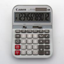1 Piece Canon WS-1212G Calculator metal panel with 12 Digits Large Screen Genuine Canon / Canon Calculators(China)