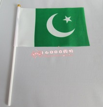 Pakistan flag Pakistan hand wave flags 14 * 21CM decorative celebration-quality polyester free shipping