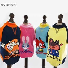 Designer Pet Dog Clothes for Small Dogs Cats Funny Cartoon Printed Dog Hoodie Coat in Autumn and Winter Chihuahua Pet Supplies(China)