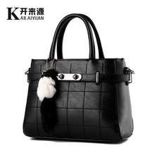 Woman Package 2016 New Pattern Tide Woman Bag TaoBao Clear The New Car Suture Messenger Single Shoulder Handbag