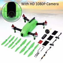Cool ALIGN Anti-Collision Racing RC Quadcopter Super Combo w/ HD 1080P Camera