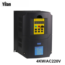 Russian Instruction! CE 220v 4kw 1 phase input 220v 3 phase output frequency converter/ ac motor drive/ ac drive/ VSD/ VFD/ 50HZ(China)