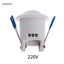 OOTDTY 220-240V 360 degree Security PIR Infrared Motion Movement Sensor Detector Switch Ceiling Mounted(China)
