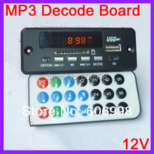 5pcs/lot 12V 5V Universal Lossless WAV Module Radio Speaker MP3 Decoder Board Lossless Audio Decoder MP024