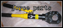 Hydraulic Cable Cutter (YP-75)