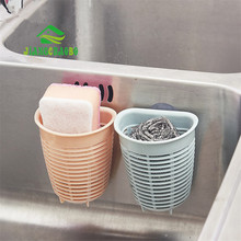 Kitchen Storage Toothbrush Toothpaste Holder Sucker Suction Wall Hanging Basket Of Small Objects Wall Type Storage Basket(China)