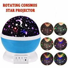 2pcs/pack New Star Moon Sky Rotation Night Light Romantic Projector Light  with High Quality Kids Bedsides Led Star Moon Lamp