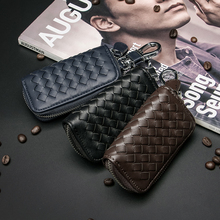 Woven Style Men's bag, car key bag, men and women fashion, small woven car keys, padlock bag, new style