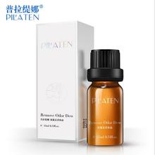 Pilaten Natural Mineral Anti-Odor perfume crystal underarms sweat armpit Body Odor removal Dew deodorant Antiperspirants(China)