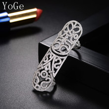 YoGe R1269 Luxury micro pave setting AAA zirconia lace hollow out full finger knuckle ring punk ring ,free size(China)