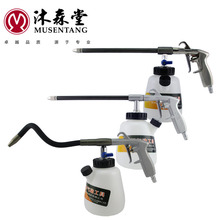 High pressure cyclone dust remover, engine cleaner, car wash, foam gun, hair dryer, air gun.(China)