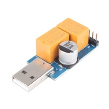 USB Watchdog Timer Card module Automatic Restart IP Electronic Reboot #260483(China)