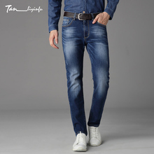 Tanliyinfu 2017 summer boutique denim men's pants brand Lycra men blue fashion jeans letters decorated large slim trousers 1019(China)