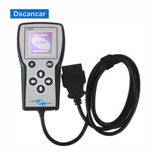 DA-ST512 Service Approved SAE J2534 Pass-Thru Interface Hand Held Device for Jaguar/Land Rover(China)