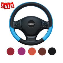 Factory 38CM Steering-wheel Cover Microfiber Leather Steering Wheel Covers Non-slip Skin Feel Car-cover Car-styling Accessories(China)