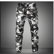 Camouflage Military Jogger Pants Men 2017 Pure Cotton Mens Spring Autumn Pencil Harem Pant Men Comfortable Trousers Camo Joggers(China)