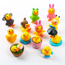 12pcs/set Mini Yellow Duck Figure Action Doll PVC Duck Kids Gifts Rubber Duck mini collection figure doll toys