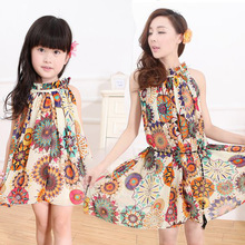 2017 summer new children Korean large code mother of women clothing wholesale shop on behalf of a parent agent
