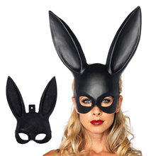 1 Pcs Party Masquerade Rabbit Masks Sexy Bunny Long Ears Carnival Halloween Party Costume Mask 2017ing