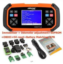 Auto Key Programmer OBD2 Diagnostic Tool OBDSTAR X300 PRO3 Key Master + Odometer Correction Tool with EEPROM/PIC Update Online(China)